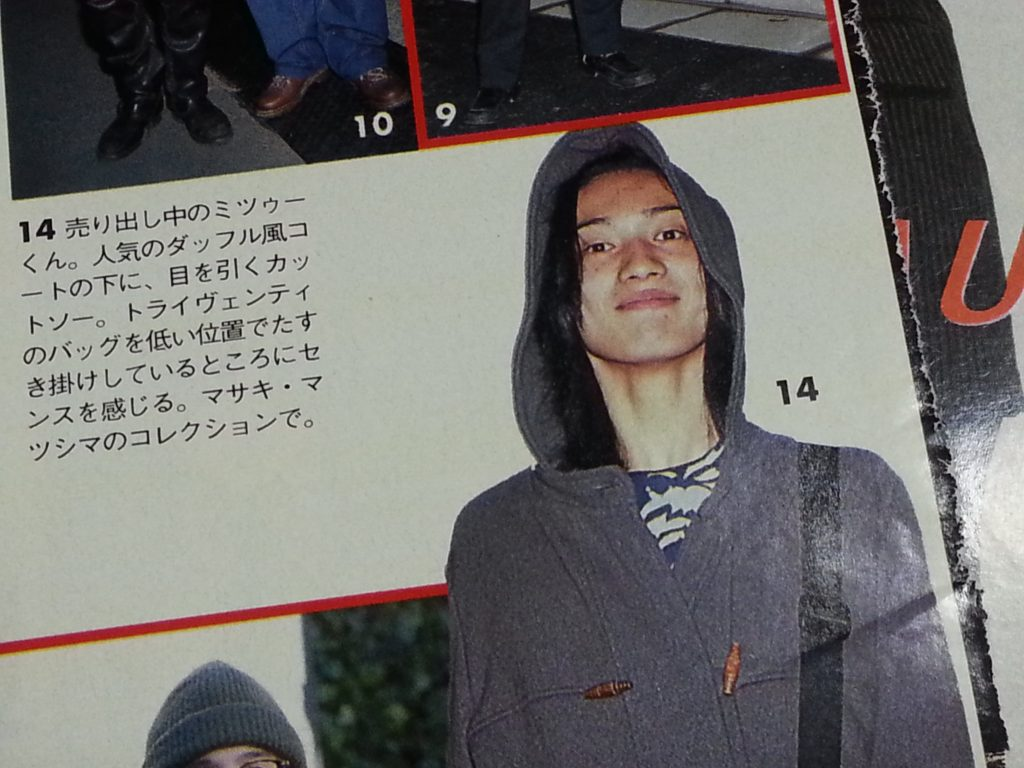 村田充画像