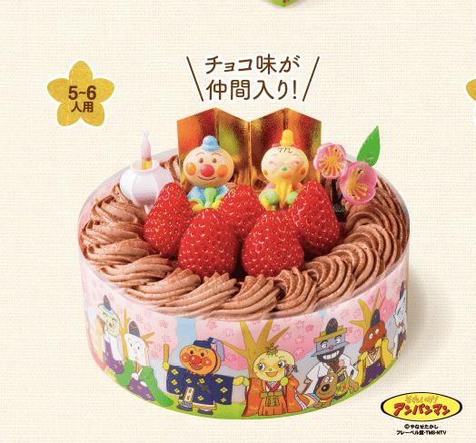 アンパンマンチョコケーキ画像